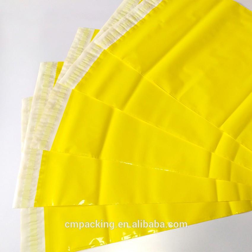 Hangzhou Chunmei Packaging Co., Ltd.