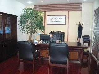 Kunshan Yalong Trading Co., Ltd.