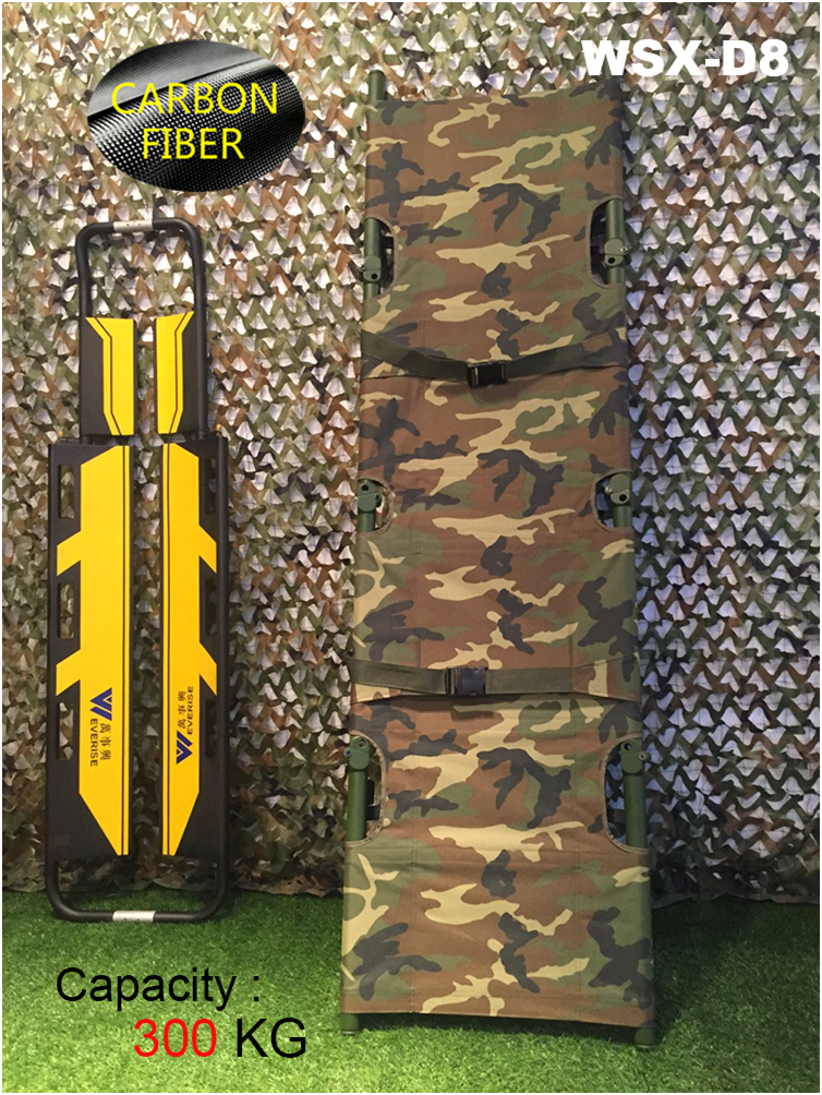 WSX-D8 Carbon Fiber Military Folding Stretcher